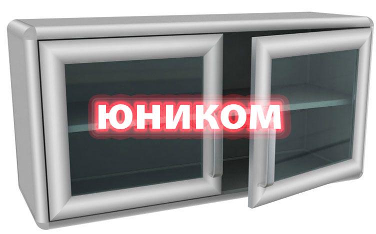 Шкаф медицинский навесной (дверцы - стекло) ШМН-1 (Серия ИДЕАЛ)