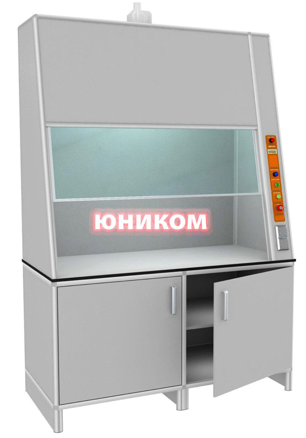 Шкаф лабораторный вытяжной ШВН 1500/П (Серия ИДЕАЛ)